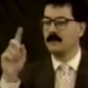 1992 DSA Conference