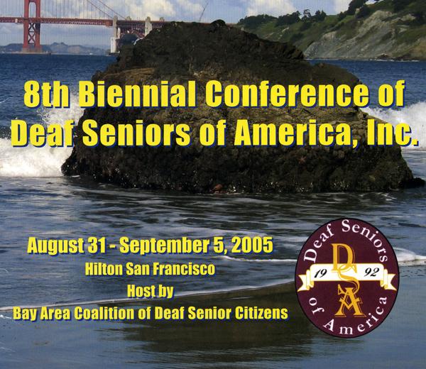 2005 DSA Conference1